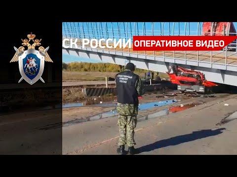 В Пермском крае проводится проверка по факту обрушения пешеходного перехода и гибели людей