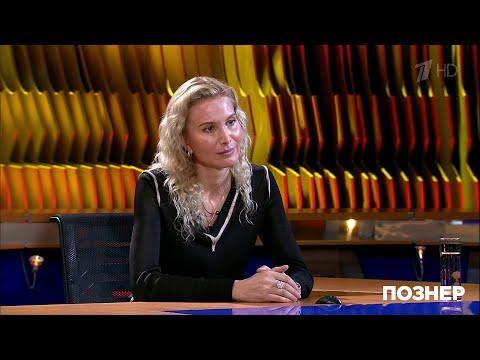 Гость Этери Тутберидзе. Познер. Выпуск от 01.04.2019