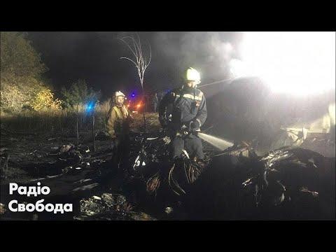 Авіакатастрофа: АН-26 з курсантами розбився під Харковом