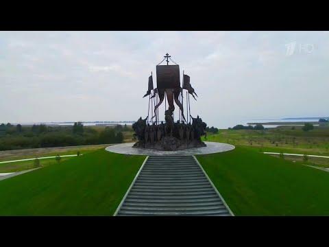 Владимир Путин принял участие в церемонии открытия мемориала Александру Невскому на Чудском озере.