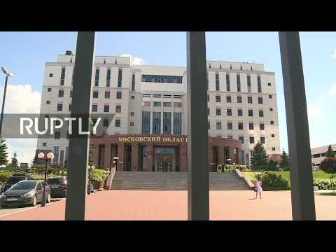 LIVE outside Moscow's regional court after reports of shooting