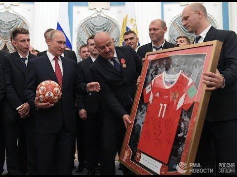 Путин вручает государственные награды российским футболистам и тренерам сборной