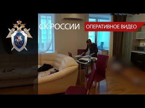 В Самаре возбуждено уголовное дело по факту убийства девушки