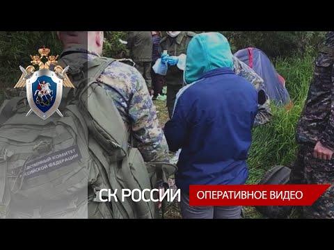 В Свердловской области местный житель обвиняется в убийстве туристки из Пермского края