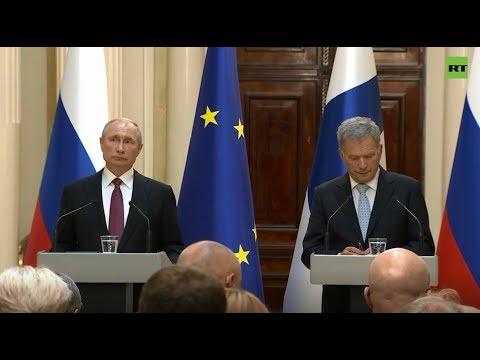Путин и президент Финляндии подводят итоги переговоров — LIVE