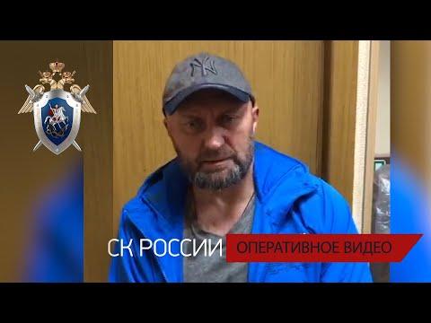 Задержан Александр Мавриди, совершивший побег из следственного изолятора в Московской области