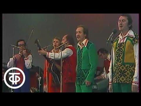 "ВИА ""Песняры"" ""Белоруссия"" (1976)"