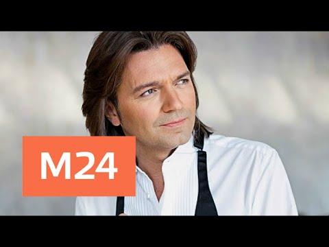 Дмитрий Маликов устроил новогодний концерт на станции МЦК - Москва 24