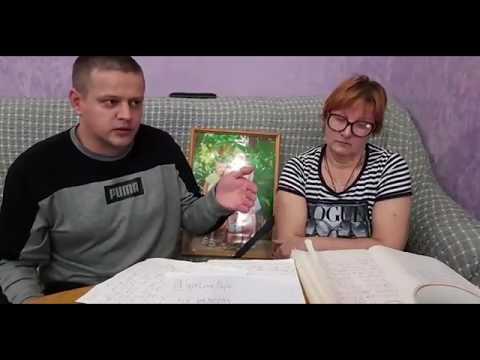 Обращение Игоря Вострикова к Владимиру Путину