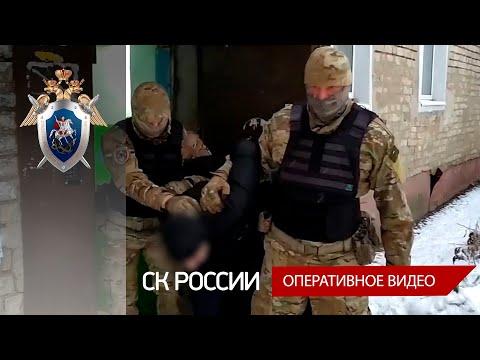 В Тамбовской области возбуждено уголовное дело о приготовлении к совершению террористического акта