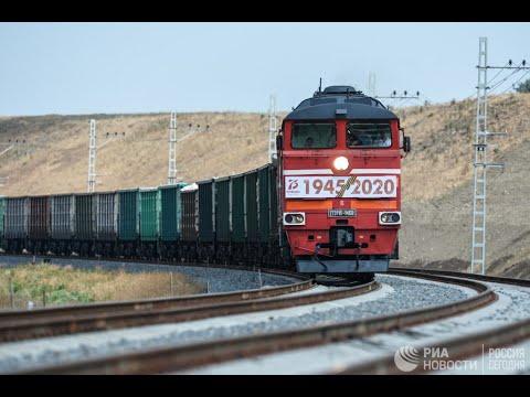 Первый грузовой состав идет по Крымскому мосту