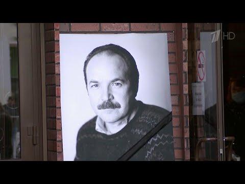 В Москве прощаются с народным артистом РСФСР Николаем Губенко.