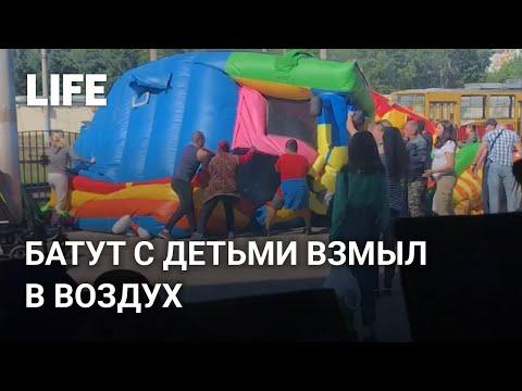 Детей выкинуло с надувного батута в Барнауле