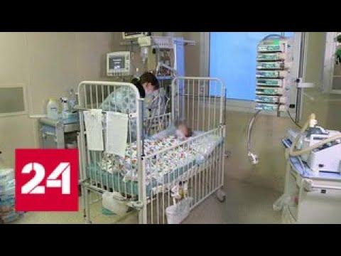 Врачи спасли ногу Ване Фокину. Малыш переходит на самостоятельное питание - Россия 24