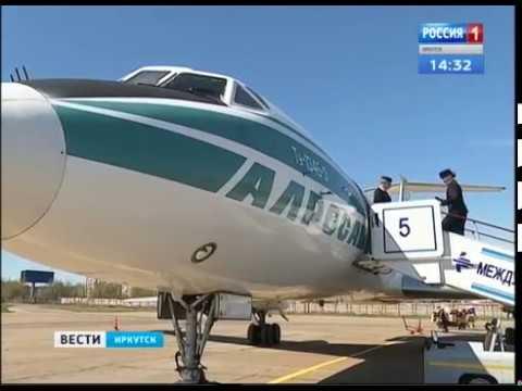 Последний в России пассажирский рейс Ту-134 вылетел из Иркутска