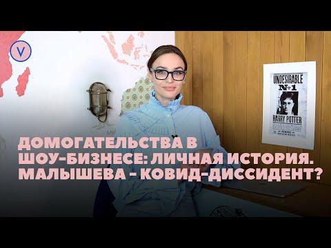 Водонаева: чем Захарова заслужила уважение, Михалков против Билла Гейтса
