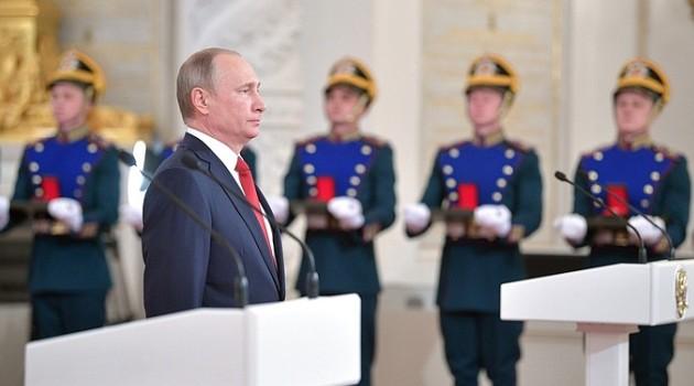 Путин вручил государственные премии