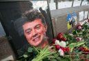Собчак использует имя Немцова в предвыборной агитации