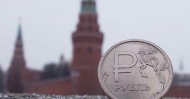 Рубль укрепился до максимума лета прошлого года