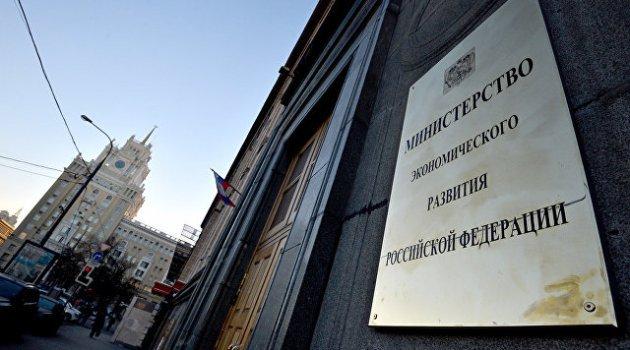 Сколько потеряла Россия из-за санкций