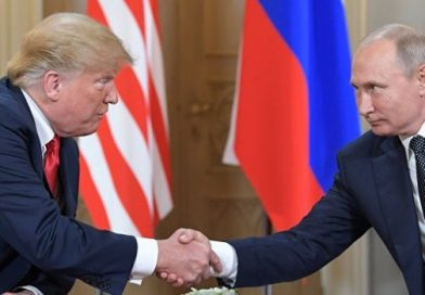 Путин и Трамп встретились в Хельсинки (видео)
