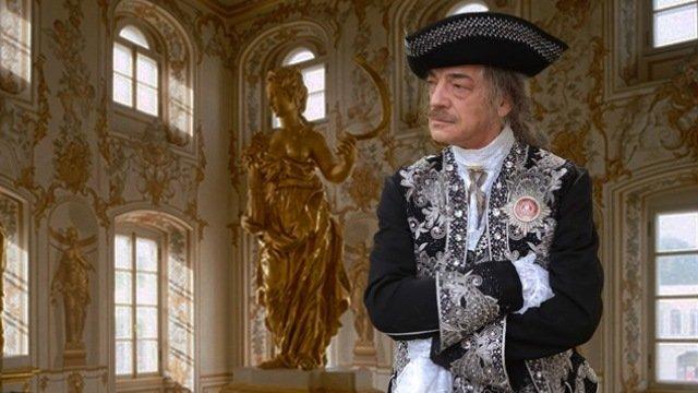Михаила Боярский в образе Сержа де Брильи