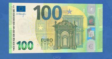 ЕЦБ вводит новые банкноты номиналом 100 и 200 евро (видео)
