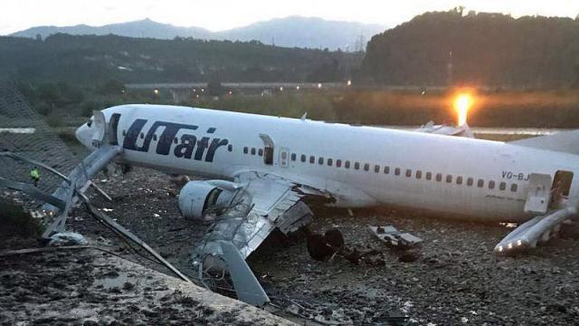 Самолет UTair загорелся в Сочи