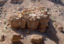 Хайд Аль-Джазил — неприступная деревня в Йемене