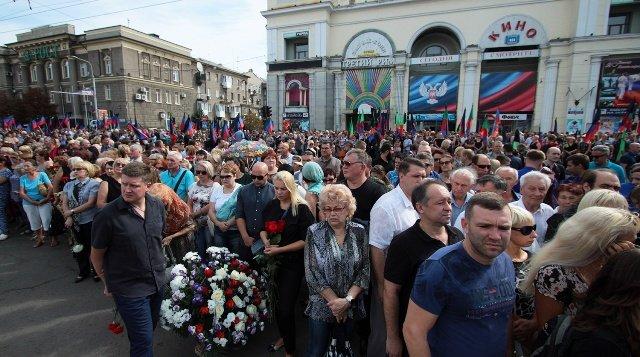 Похороны Александра Захарченко