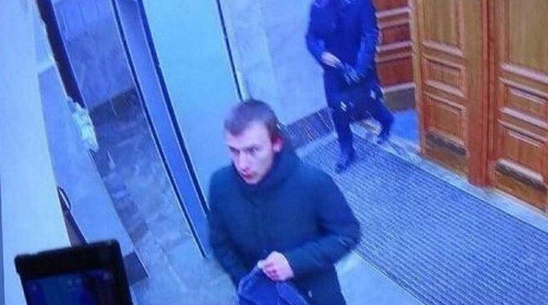 Архангельск, ФСБ