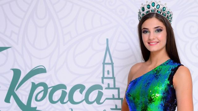 Победительница конкурса «Краса студенчества России - 2018» Алина Зарейник