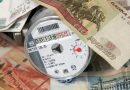На сколько вырастут тарифы ЖКХ в 2020 году