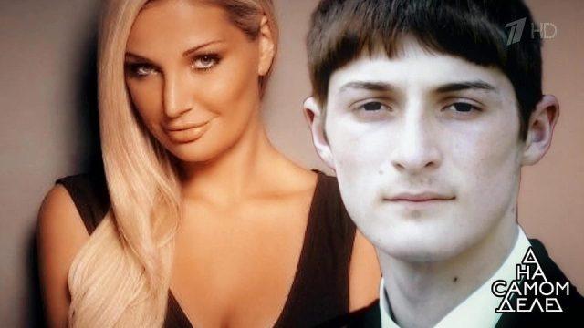 Мария Максакова и Далхат Халаев
