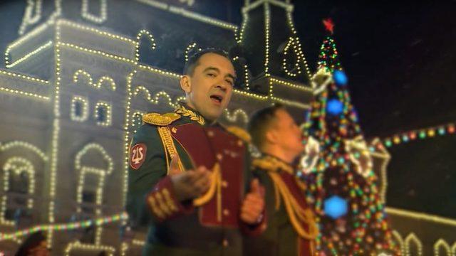 Росгвардия - Last Christmas