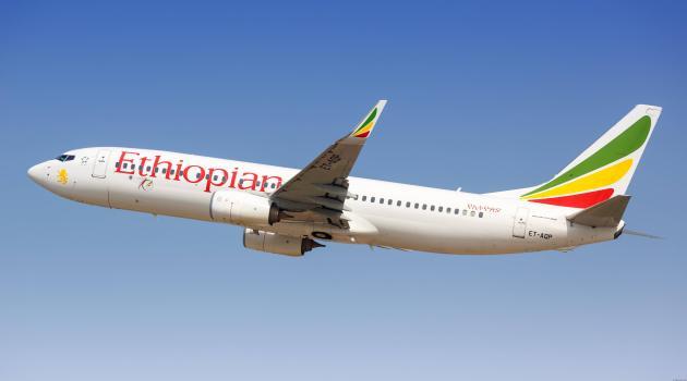 Самолет компании Ethiopian Airlines