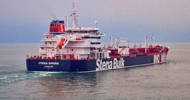 Иран захватил британский танкер в Ормузском проливе