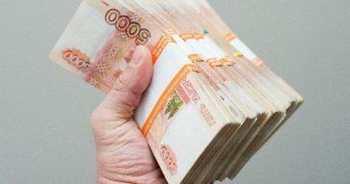 Названо количество россиян с зарплатой больше миллиона