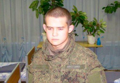 Расстрелявшему сослуживцев Рамилю Шамсутдинову предъявят новое обвинение