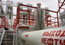 Белоруссия будет закупать российскую нефть по мировым ценам