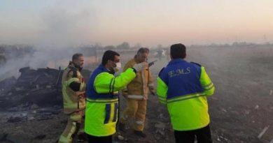 Украинский самолет потерпел крушение в Иране (видео)