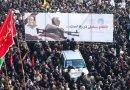 35 человек погибли во время прощания с генералом Сулеймани