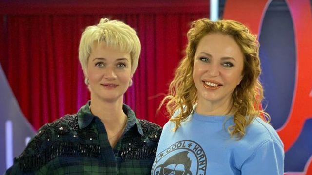 Светлана Хоркина и Алла Довлатова