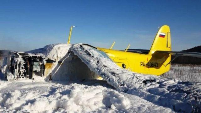 Ан-2 упал в Магадане