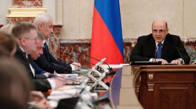 Михаил Мишустин, правительство РФ