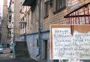 «Сдохни быстрей»: Соседи запугивают заразившихся коронавирусом (видео)