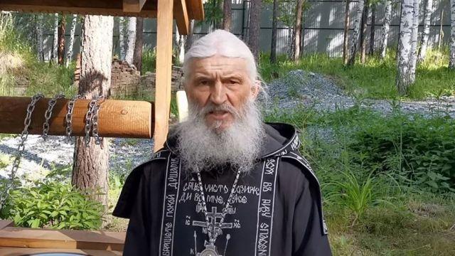 Схиигумен Сергий