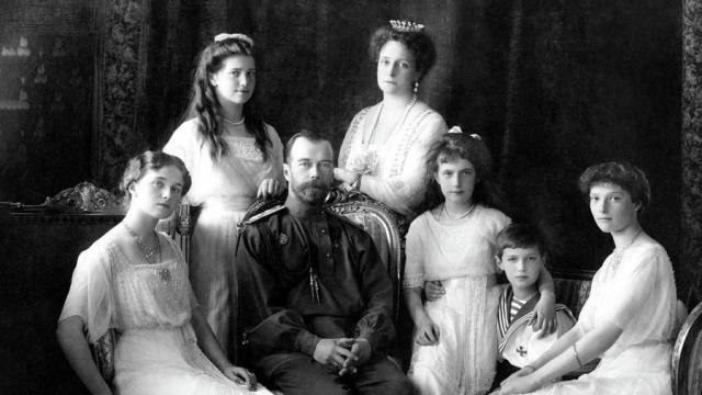 Русская императорская семья