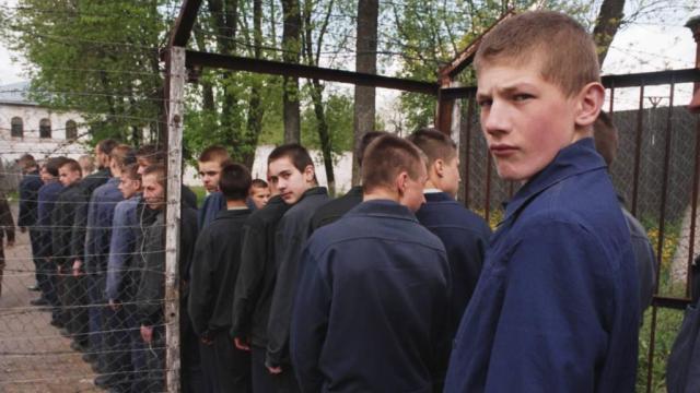 молодежное криминальное движение АУЕ