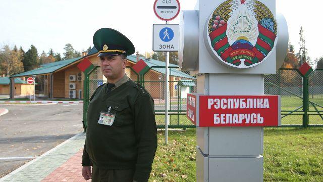 Белорусско-польская граница